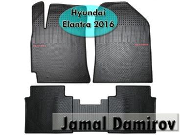 Bakı şəhərində Hyundai Elantra 2016 üçün silikon ayaqaltilar.