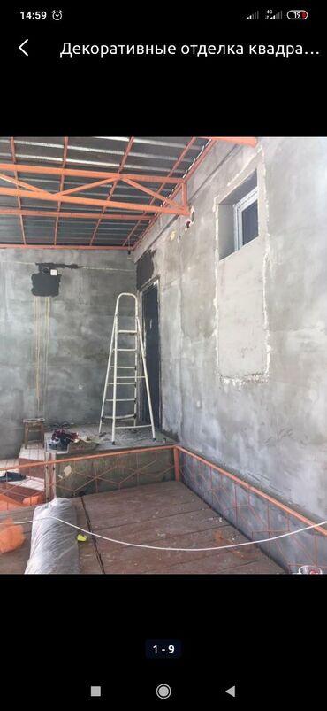 распашенки и ползунки в Кыргызстан: Декоративные отделка и утепление домов очень хорошо и аккуратно делаем