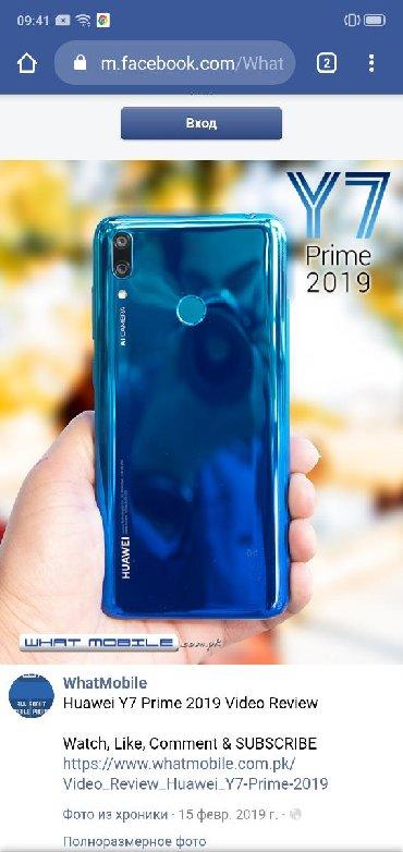 Huawei в Кыргызстан: Huawei Y7(2019) 3/32gb,отличное