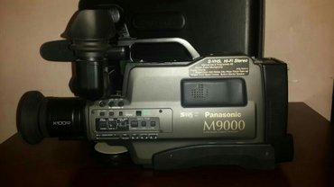 Panasonic -m9000 vhs videokamera satılır. Cəmi 2 toy çəkilib. Bütün de in Xırdalan