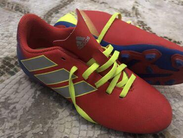futbol kartlari - Azərbaycan: Adidas futbol ayaqqabisi