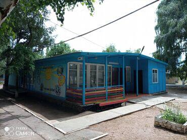 Отдых на Иссык-Куле - Кара-Балта: Приглашаем детей!!! Детский Оздоровительный Центр «Ден-Соолук» (с.Бост