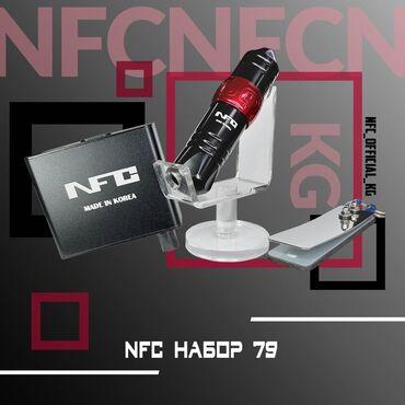 NFC машинка для татуажа. Набор для татуажа. Ручка, педаль и блок. ПМ