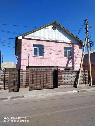 очок кана in Кыргызстан | ОЧОК: 180 кв. м, 6 комнат, Гараж, Бронированные двери, Балкон застеклен