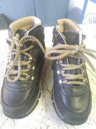 Dečija odeća i obuća - Novi Banovci: Dečije duboke cipele br. 30