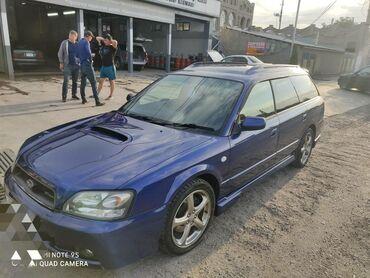 субару ланкастер в Кыргызстан: Subaru Legacy 2 л. 2003 | 100000 км