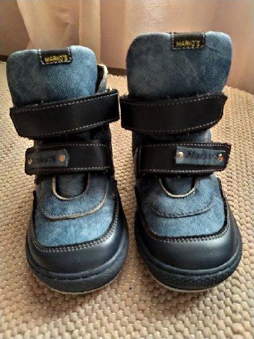 Nove duboke cipelice/cizmice marke ''markos'',vel.24 preslatke - Pozega