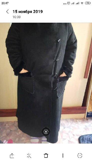 Меняю или продаю на заказ сшитое женское пальто,внутри меховой ворс