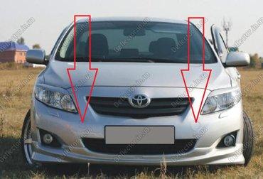 Буксировочная заглушка от Toyota Corolla.   в Душанбе