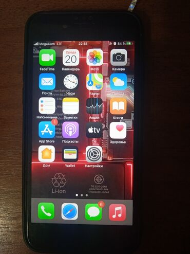 аккумуляторы для ибп вьетнам в Кыргызстан: Б/У iPhone 7 32 ГБ Черный (Jet Black)