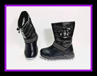 Dečije Cipele i Čizme - Arandjelovac: Predivne kozne cizmice koje su skroz postavljene krznom imaju