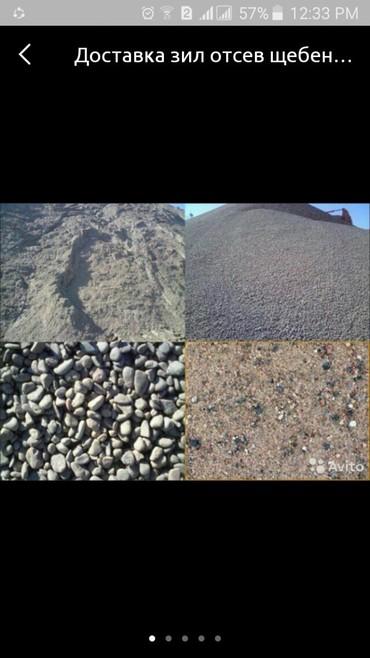 Услуги Зил. 7 -8 тон. отсев, шебень, песок. гравий, глина.   в Novopokrovka