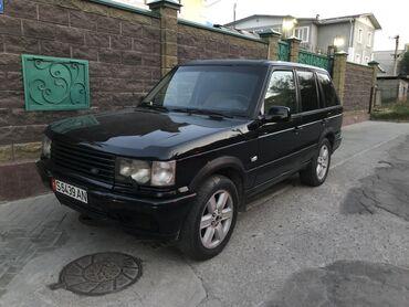 Land Rover - Кыргызстан: Land Rover Range Rover 2.9 л. 1998 | 30000 км