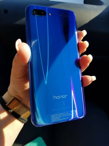 Huawei σε Moschato