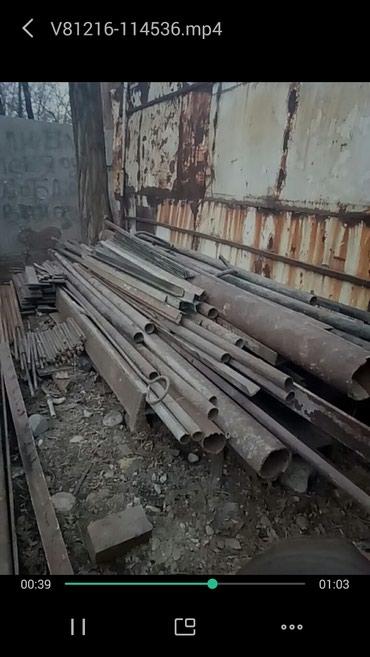 Б/у метал уголки трубы швелера двутавры в Бишкек