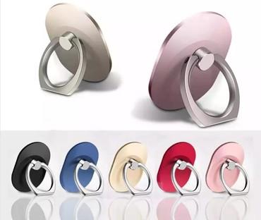 держатель для нот в Азербайджан: Кольцо / Ring держатель для мобильного телефонаЦвета: золотой и серый