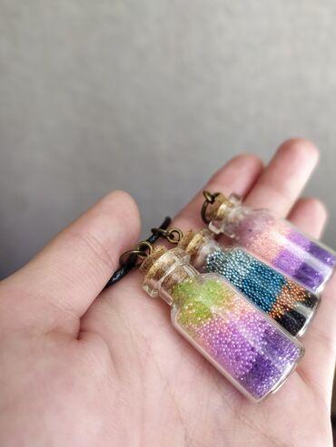 Украшения - Кемин: Магически-красивые мини бутылочки кулоны. Можно носить как подвеску
