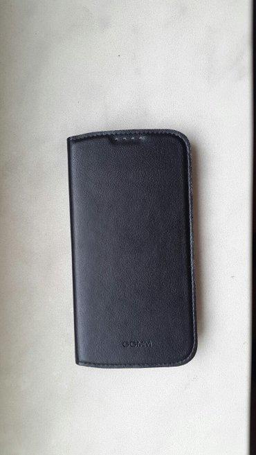 Samsung S 4 üçün deri kabro. 1,50 AZN. whatsapp da aktivdir в Bakı