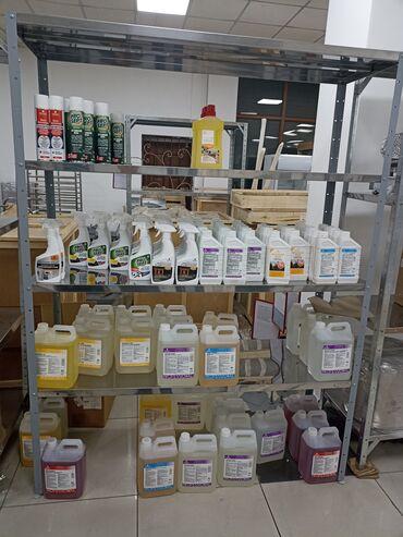 вафельница бишкек in Кыргызстан | ДРУГОЙ ДОМАШНИЙ ДЕКОР: Профессиональная химия Prosept представлена широким ассортиментом