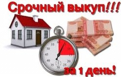Куплю за наличкой in Бишкек
