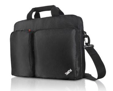 Lenovo ThinkPad 3-in-1 Case в Bakı