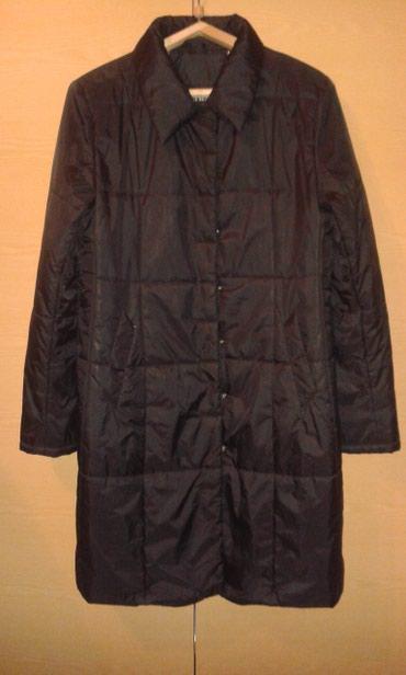 Пуховая длинная куртка. Cостояние хорошое. Размер 40