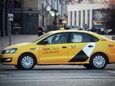 Водитель такси. С личным транспортом. (B). 2 %