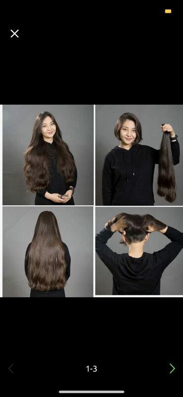 Самые высокие цены !!! Волосы !! Скупка волос. По самой максимальной