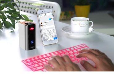 Лазерная клавиатура Если вам часто в Бишкек