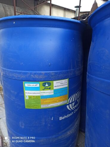 Другие услуги - Кыргызстан: Продается sles слес бочка 220 гк - 2$ Лапса бочка 210 кг- 1.9 $ Кокона