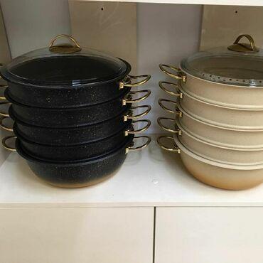 Кухонные принадлежности - Кыргызстан: Антипригарный мантышница   Количество ограничено  Производство: Турци