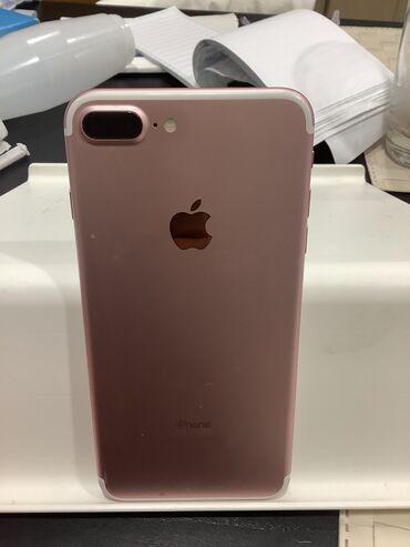 Χρησιμοποιείται iPhone 7 Plus 32 GB Rose Gold