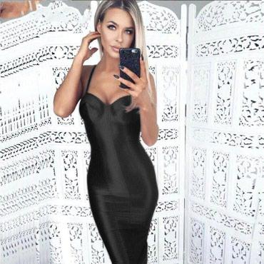 #NOVO predivna svecana haljina u vise boja - Belgrade