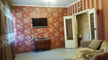 сдам квартиру в джале бишкек в Кыргызстан: Сдается квартира: 2 комнаты, 60 кв. м, Бишкек