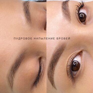 Перманентный макияжТехника «пудровое напыление»Длительность носки