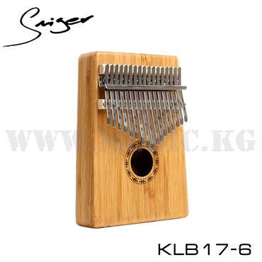 Другие музыкальные инструменты в Кыргызстан: Калимба Smiger KLB17-6Количество клавиш - 17Материал - бамбукТон -