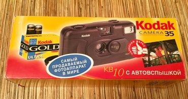 Фотоаппарат.  в Бишкек