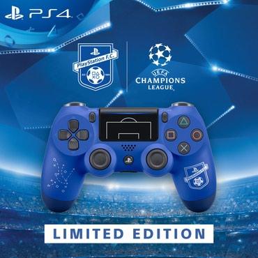 Bakı şəhərində Ps4 pultu Dualshock limited edition