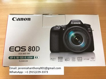 Νέα ψηφιακή φωτογραφική μηχανή Canon EOS σε Χαλκηδόνα