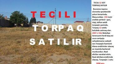 Bakı şəhərində TECILI 12 SOT TORPAQ SATILIR