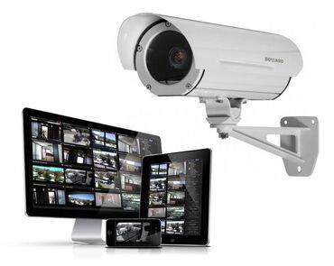 Видеонаблюдение - Кыргызстан: ВидеонаблюдениеВидеонаблюденияУстановка камер видеонаблюдения под