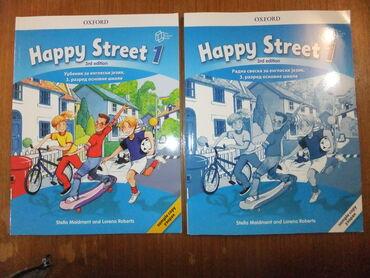 Knjige, časopisi, CD i DVD | Vrsac: NOV komplet Happy House 1 udzbenik+ r.sveska +CDNamenjeno za: 3