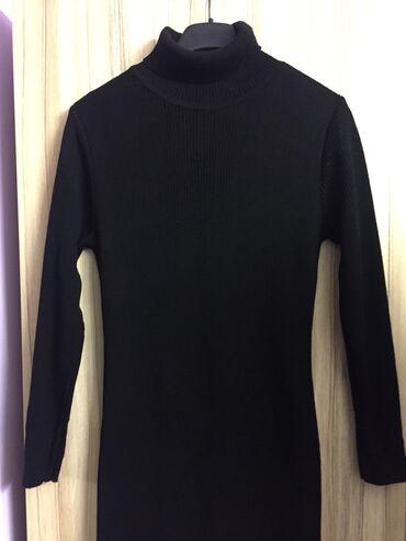 Haljine - Pirot: Dugačka haljina- rolka od trikotaže, sa razrezom sa jedne strane