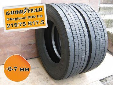 шины диски грузовые в Кыргызстан: Продаю грузовые шины размер оптом и в розницу . Шины все привозные без