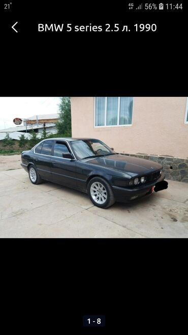 Автомобили - Каракол: BMW 5 series 2.5 л. 1990 | 350000 км