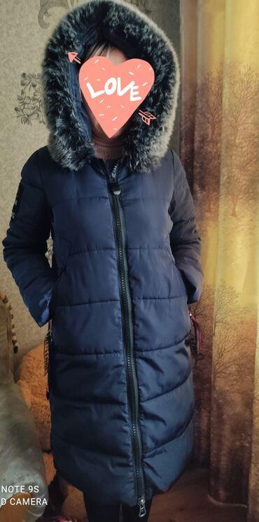 Куртка женская зимняя, размер xl(46-48)