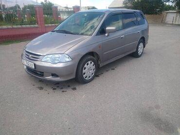 в Балыкчы: Honda Odyssey 2.3 л. 2000