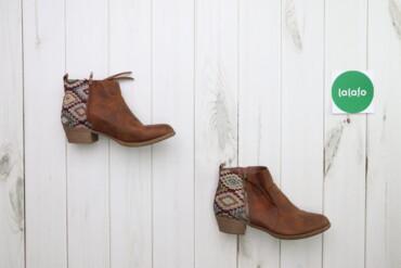Жіночі черевики з етнічним принтом JustFab    Довжина підошви: 24 см В