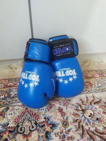 Спорт и хобби - Орто-Сай: Боксерские перчатки  Чисто кожа