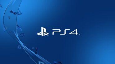 Прокат Sony PlayStation 4 в Бишкеке !!!Все новинки игр 2020. Более 20